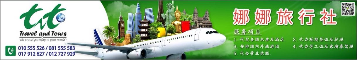Travel tours banner d4e96bc87f8c2149d10b43e2b59f9cb72b68547fd94aed6301afee509f792182