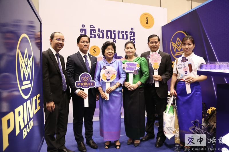 Who the hell is Prince Real Estate? - Page 3 - khmer440.com - Cambodia  Forums